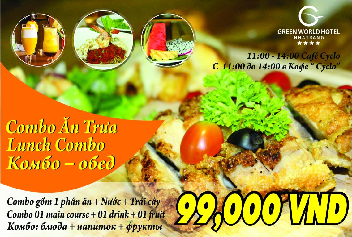 COMBO-TRUA-rs